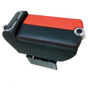 armrest-thumb